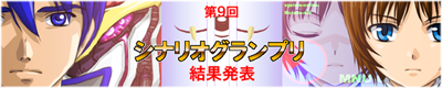 http://www.gsc.ne.jp/images/9thgp7.png