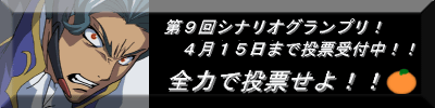 http://www.gsc.ne.jp/images/9thgpf1.png